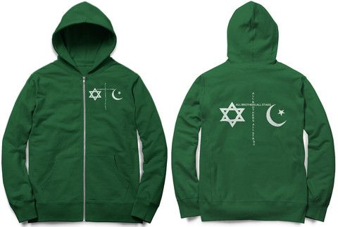 Religion Zip Hoodie With Double Print – ALL BROTHERS ALL STARS