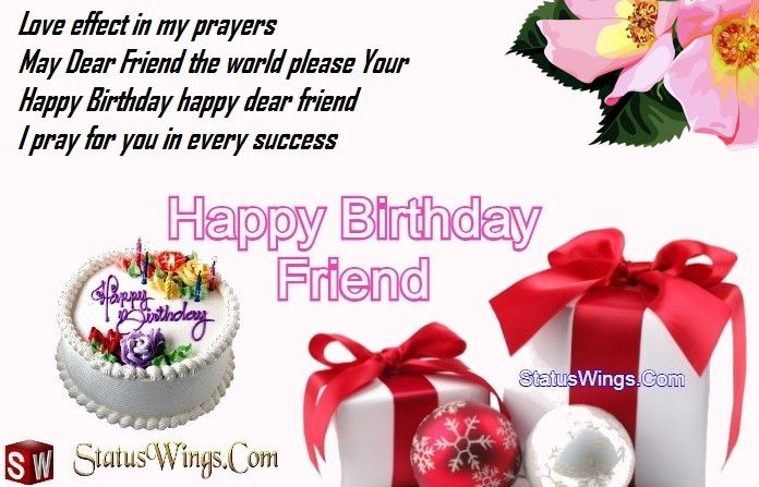 Happy Birthday Wishes For Best Friend In 2020 Birthday Wishes For Myself Friends Quotes Happy Birthday Best Friend