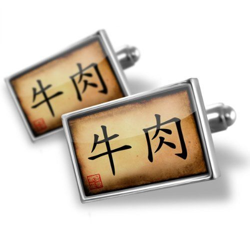 "Neonblond Cufflinks ""Chinese characters, letter ""Cattle"" - cuff links for man NEONBLOND Cufflinks. $29.90. Standard Size is approximately 19mm x 12mm; Comes with our Free Velvet / Satin Bag; Products are Assembled in America; Unique Gift for the Modern Classic Man; We have more then 4000 different Cufflinks"