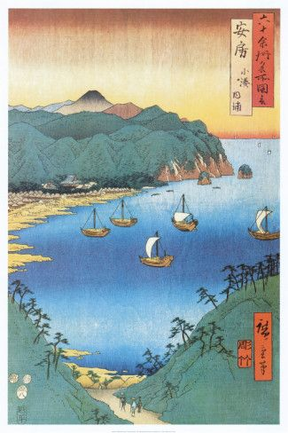 Inlet at Awa Province  By Ando Hiroshige http://www.voteupimages.com/image.php?i=100578
