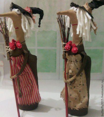 Ароматизированные куклы ручной работы. Заказать ЛОТЕРЕЙКА  ведьмули-красотули))  В НАЛИЧИИ  одна ДАМОЧКА). Ксения (butterfly2015). Ярмарка Мастеров.