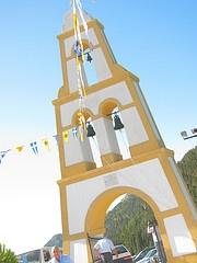 Panagia church othoni greece