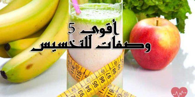 Pin By Malk Mahmoud On Marketing Fruit Food Banana