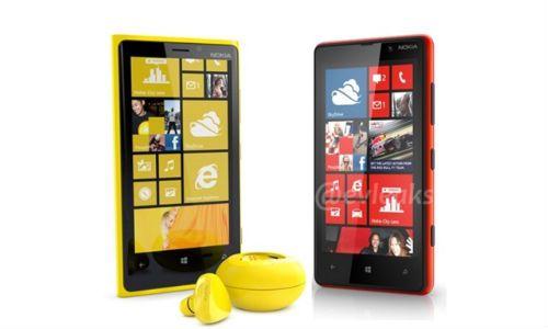 Nokia predstavlja nove Lumia modele – Nokia Lumia 920 i Nokia Lumia 820 http://www.personalmag.rs/mobile/nokia/nokia-predstavlja-nove-lumia-modele-nokia-lumia-920-i-nokia-lumia-820/