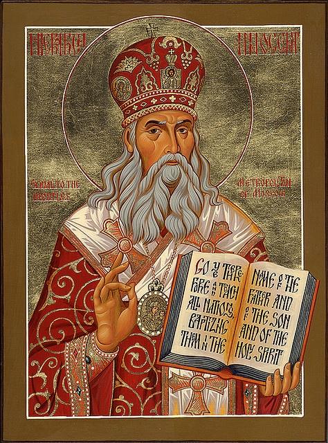 Οσιος Ιννοκεντιος Βενιαμινωφ Μητροπολιτης Μοσχας Και Ιεραποστολος Αλασκας (1797 - 1879) _march 31