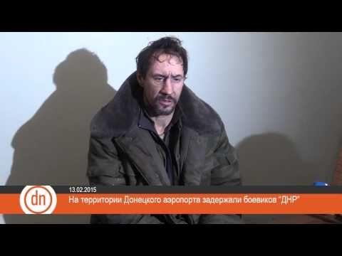 """Россиянин-боевик """"ДНР"""""""