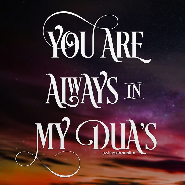Always, always.