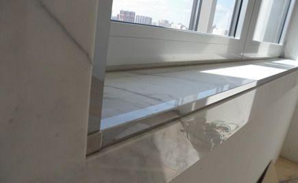 Marmor Fensterbänke sind wichtige Gestaltungselemente. Unsere Marmor Fensterbänke sind ein idealer Platz für Zimmerpflanzen.