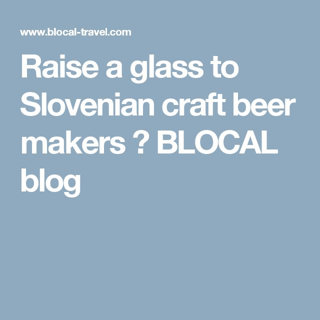 Raise a glass to Slovenian craft beer makers ⋆ BLOCAL blog