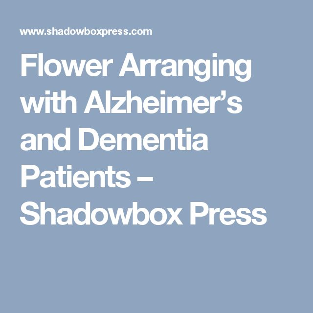 dementia brain and self care activities Dementia symptoms, signs, causes, tests, diagnosis, stages, treatment and care - learn about dementia and how it relates to alzheimer's and memory loss understand.