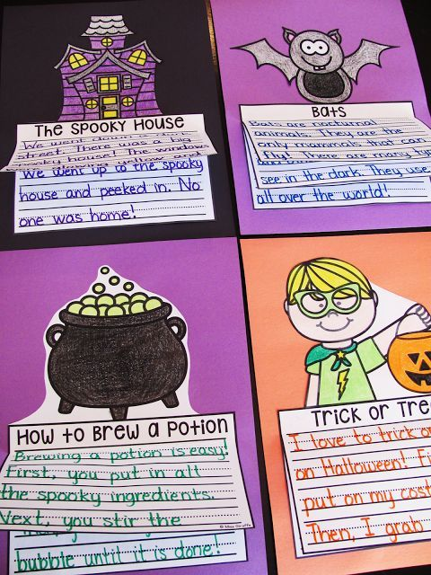 Halloween crafts for kids to practice all sorts of writing - nonfiction opinion writing how to writing mystery writing and more! Lots of writing prompt ideas here!