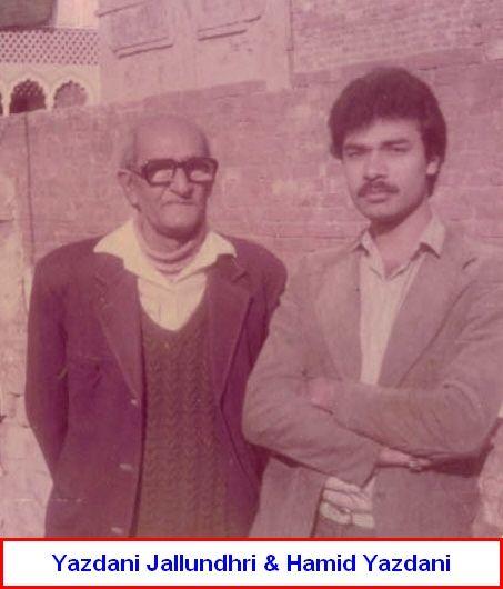 Yazdani Jalandhari & Hamid Yazdani