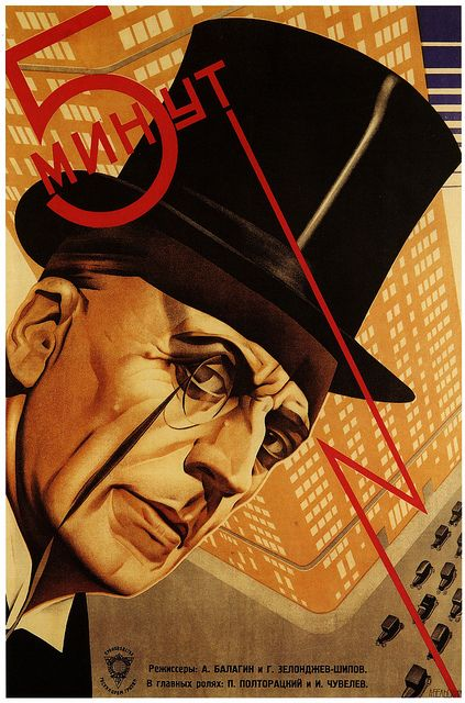Stenberg Brothers. Russian movie poster, circa 1935