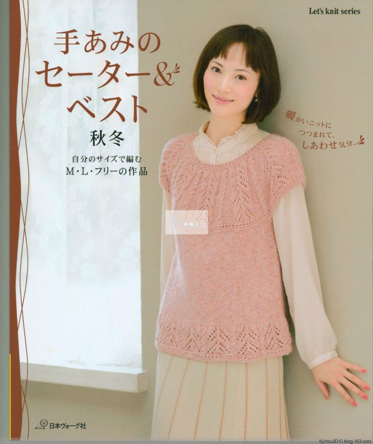 Lets Knit Series Knitting NV80417 2014 - 紫苏 - 紫苏的博客