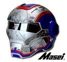 Skull Face Helmets   Masei Helmets Online Store