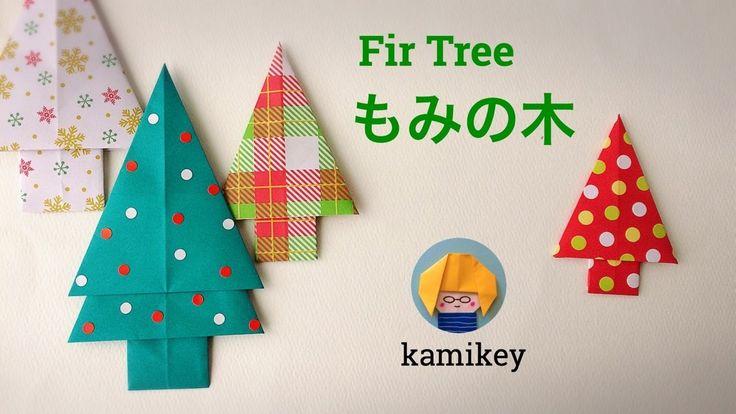 クリスマス折り紙★もみの木 Fir Tree origami
