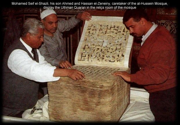 1200 years old Qur'an