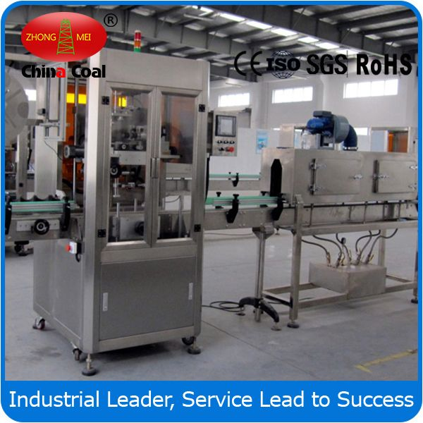 SSLM-250 Sleeve Shrink Labeling Machine shrink sleeve machine labeling machine shrink sleeve label machine shrink label machine shrink sleeve label printing machine shrink wrapping machine pvc shrink film label printing machine labeling machine for bottles