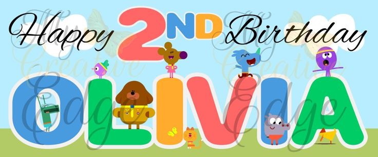 Hey Duggee Personalised Birthday Party Banner - Digital File Only by MyCreatve3dge on Etsy