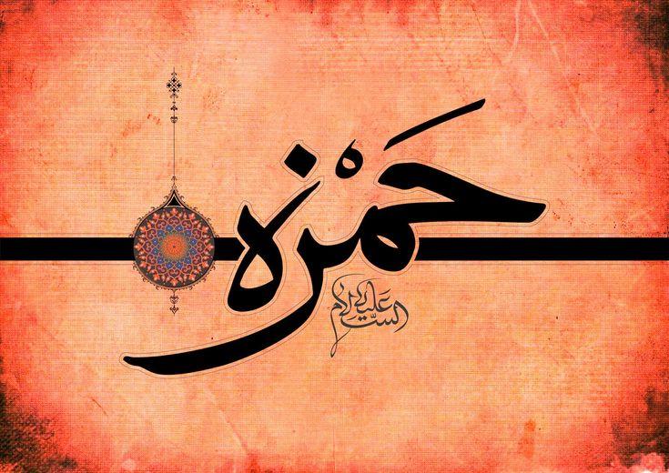 Old Pic Of Imam S Mazar Mubarak At Karbala Shareef Hussain Karbala Imam Hussain Karbala History Pictures