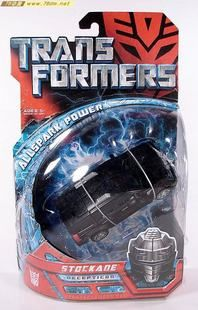 hasbro original transformers 07 film version of d new boxed out of the fence #transformer