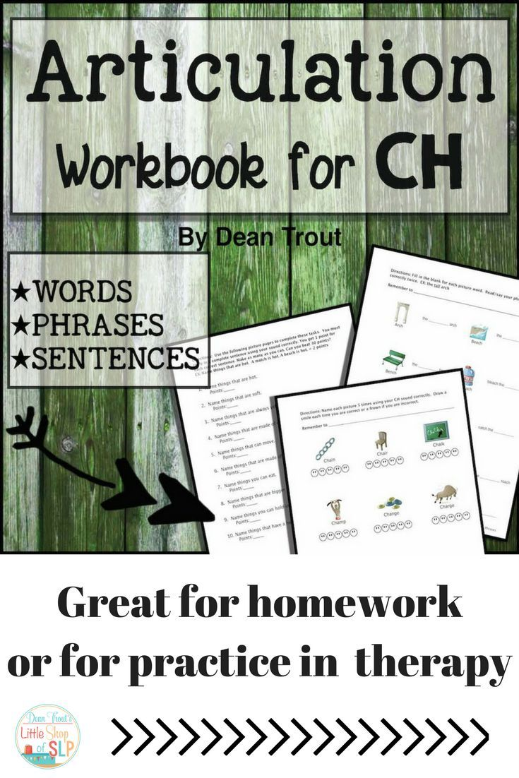Articulation worksheets that target words, phrases, and sentences. Articulation drill and practice that is great for homework or for use in therapy sessions. Click to see more details!