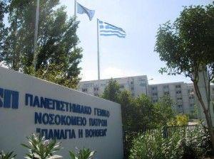 Διευρύνεται το κύμα συμπαράστασης και στήριξης του Δημάρχου Πατρέων, Κώστα Πελετίδη, από φορείς και πολίτες από όλη την Ελλάδα, που απαιτούν να σταματήσει η δίωξη του Δημάρχου και να
