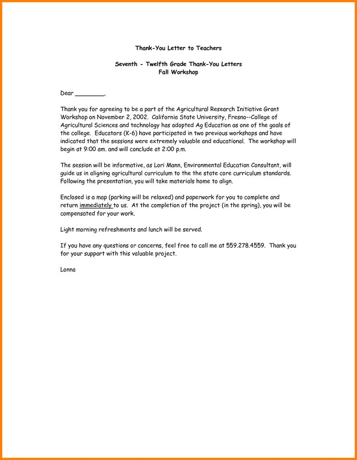thank you letters teachers letter teacher sponsor sample interview - thank you for your support letter