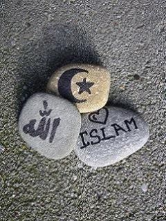 Islamic wallpaper - islam