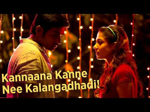 Naanum Rowdy Dhaan - Kannaana Kanne | Lyric Video | Sean Roldan | Anirudh | Vignesh Shivan - YouTube