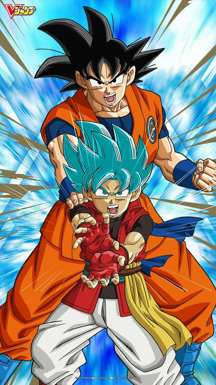 Pin by Gohan Z on Super Dragon Ball Heroes in 2020