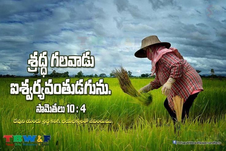 Proverbs 10:4