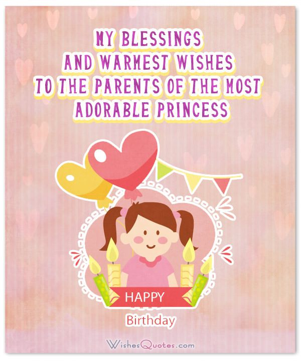 Adorable Birthday Wishes For A Baby Girl Happy Birthday -1028