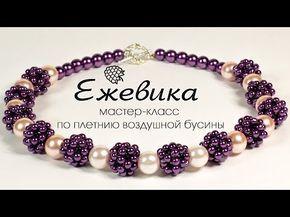 Beaded celtic wirework bracelet - YouTube