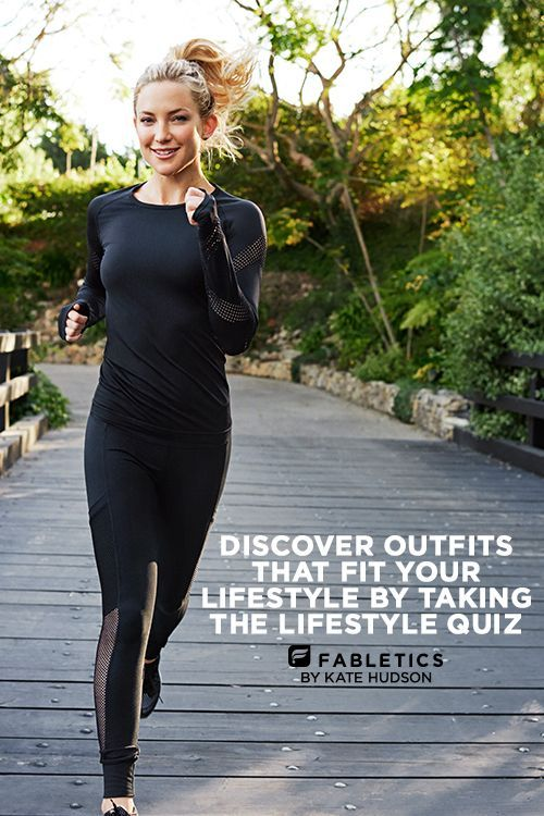 Fabletics by Kate Hudson. A curated collection of Activewear that is a buy now and wear forever. For A Limited Time Only from September 25th 2015 to October 31st 2015 Get Your First Outfit for $25 Free Shipping. Discover outfits that fit your lifestyle by taking our Lifestyle Quiz to take advantage of this offer!