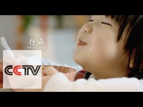 Chinese New Year 2015: Celebrating over 4,000 years of tradition - YouTube
