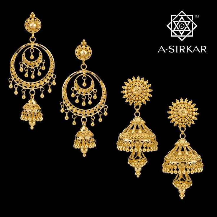Stereotypical Kanbala and Banal Jhar-Jhumka  There are some ornaments the designs of which are quite indefinable, yet they seem extremely effective and efficient, attractive even. They're either bland or over-decorated and appear unlikely to perform well as fine jewellery. These two handcrafted natural guinea-gold earrings fall into that category.