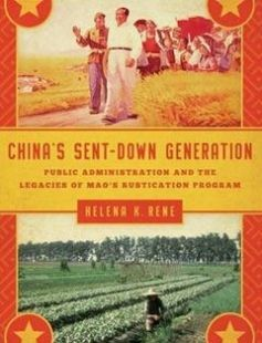 China?s Sent-Down Generation: Public Administration and the Legacies of Mao?s Rustication Program free download by Helena K. Rene ISBN: 9781589019874 with BooksBob. Fast and free eBooks download.  The post China?s Sent-Down Generation: Public Administration and the Legacies of Mao?s Rustication Program Free Download appeared first on Booksbob.com.
