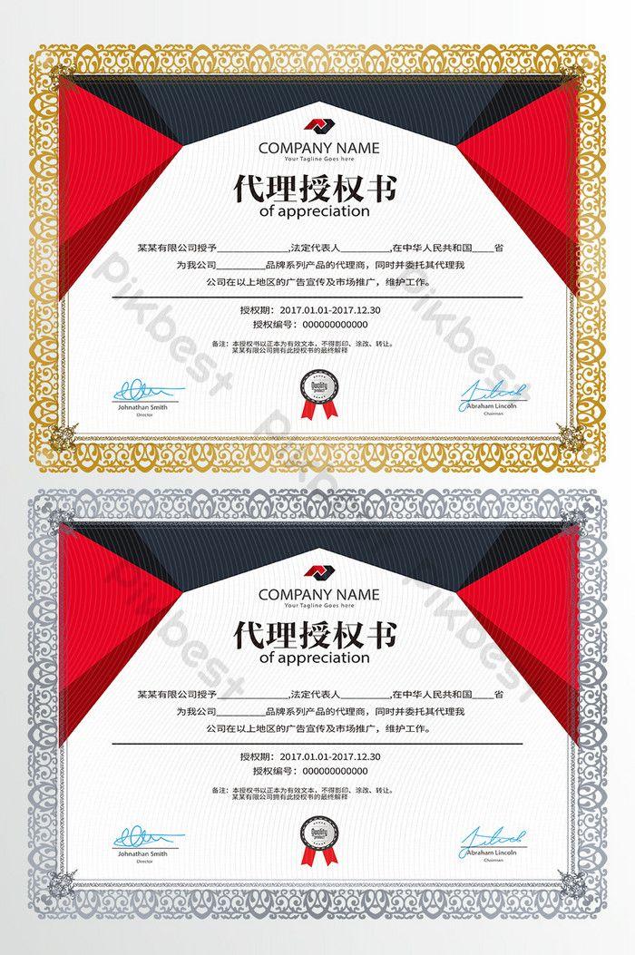 أكثر من مليون نسخة مجانية من التصميمات من Pikbest Geometric Templates Company Names
