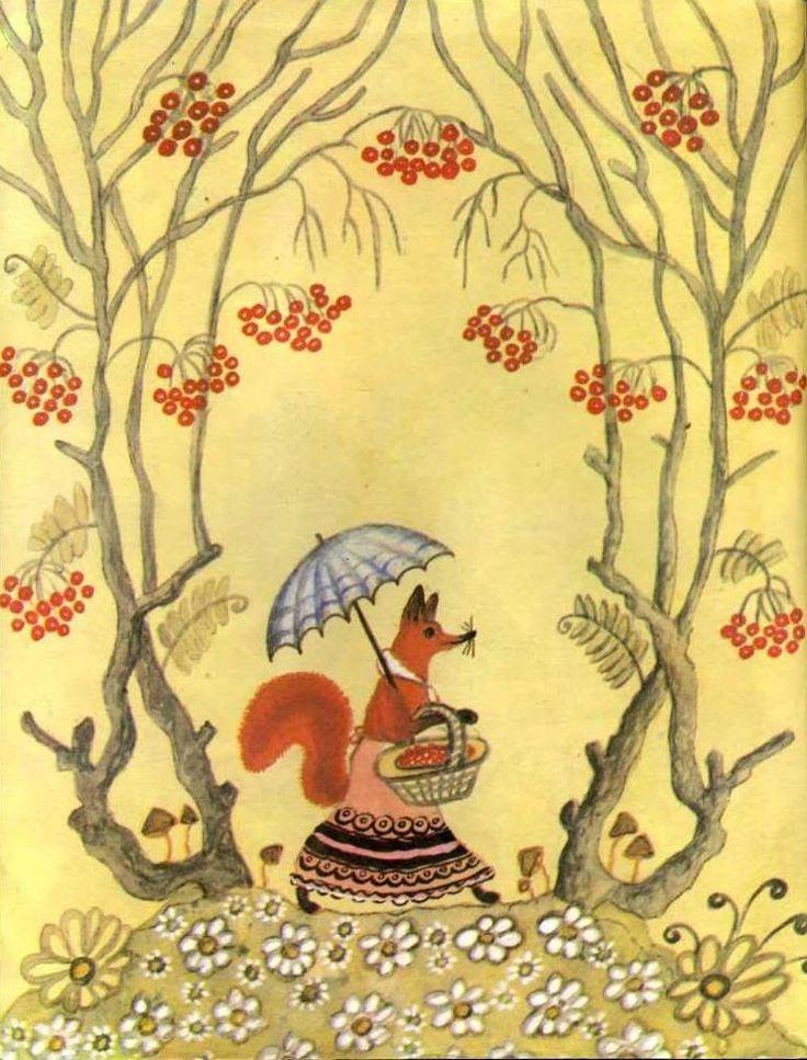если иллюстрации к сказкам художника васнецова сериал симпсоны очень