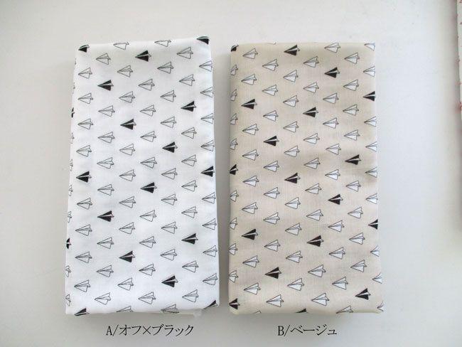 Wガーゼ・ガーゼ・トリプル - 商品詳細 Wガーゼ 紙ヒコーキ 110cm巾/生地の専門店 布もよう