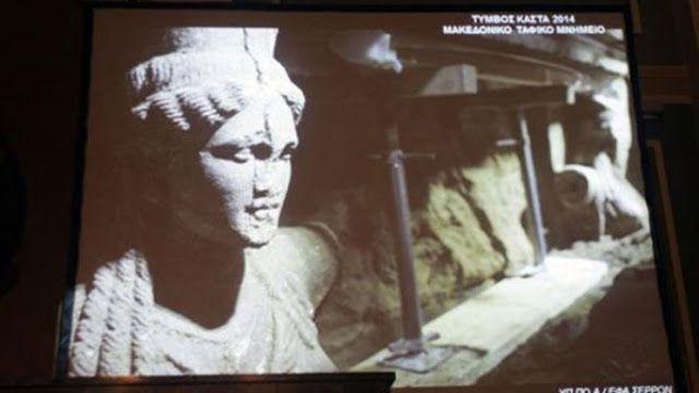 Του 4ου αι. π.Χ. ο τύμβος Καστά - Εύρημα επιβεβαιώνει την Περιστέρη