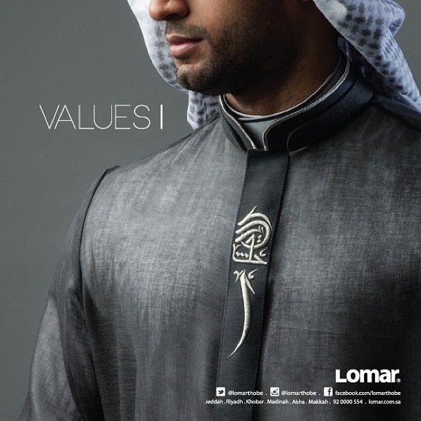 valuest 1 : مجموعة تصاميم ثياب القيم ، الايثار