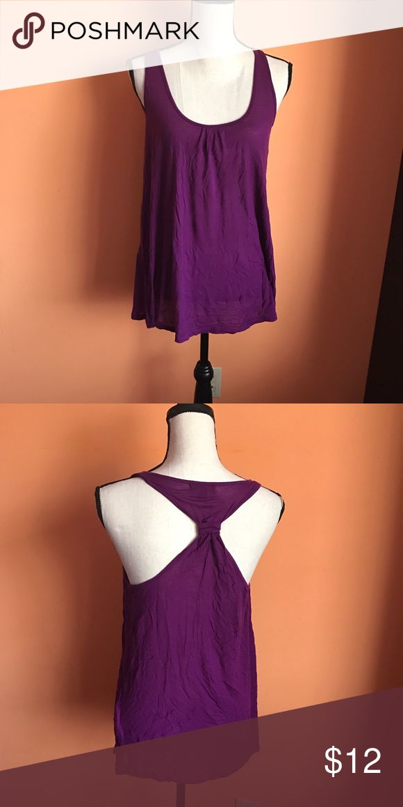 Adorable Purple Summer Loose Tank Top Super cute light flowy tank top from forever 21 Forever 21 Tops Tank Tops