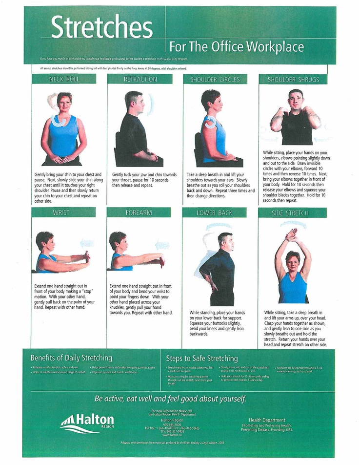 Workplace Stretching Health And Wellness Pinterest