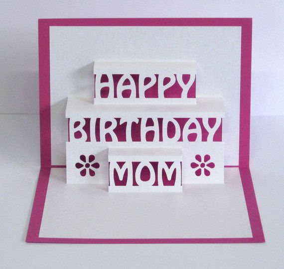 Mom Birthday Card 3d Pop Up Happy Birthday Mom Card Birthday Cards For Mom Birthday Card Pictures Birthday Card Template