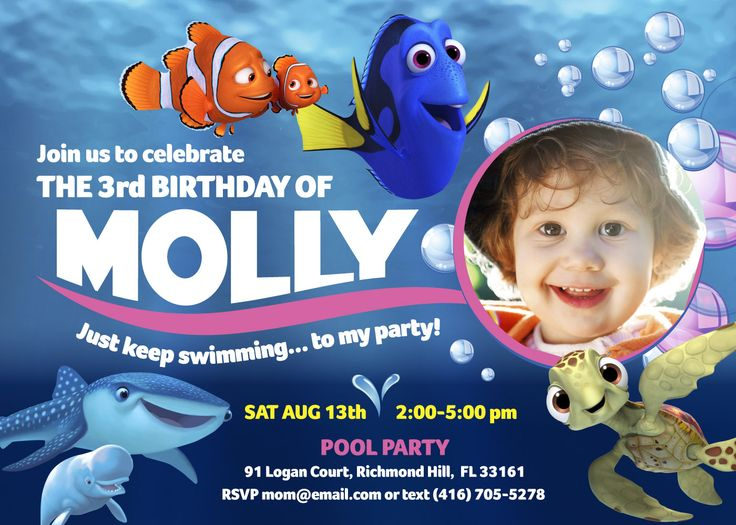 Finding Dory Invitation | Customize it with your daughter as the star of the invitation! Along with her favorite ocean friends: Dory, Marlin & Destiny. #findingdory #FindingDoryEvent #HaveYouSeenHer #findingnemo #dory #justkeepswimming #myheroathome