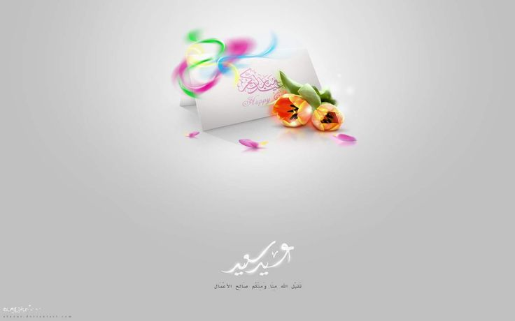 Eid-mubarak-2015-greeting-cards-designsmag-22