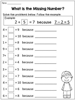 Addition and Subtraction worksheets:This product contains 14 worksheets that require the students to add or subtract in order to find the missing number from 1 to 10. Finding the missing number is a very difficult skill for first grade students and this product will give them the practice they need.