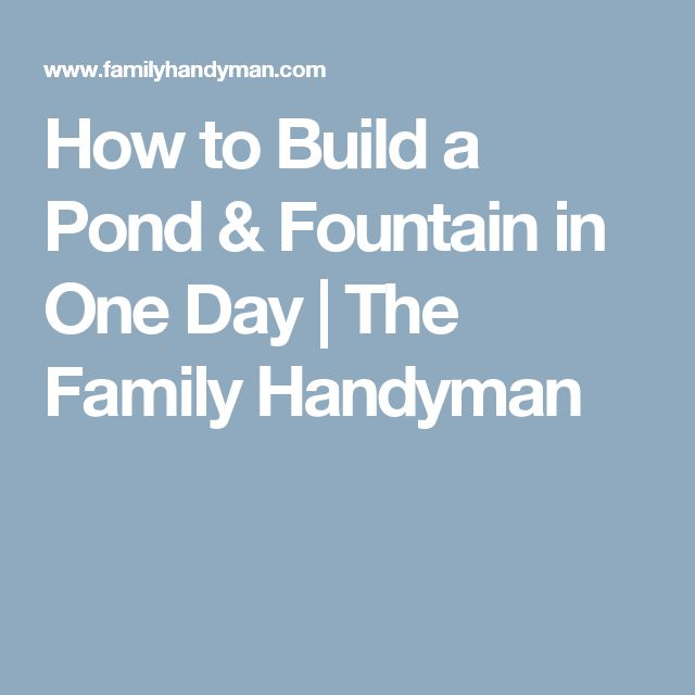 how to build a farm pond fountain